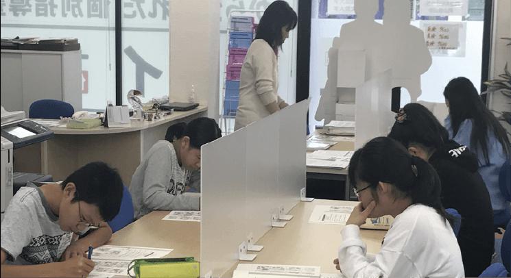 英語検定・数学検定・漢字検定 受講生募集中です。