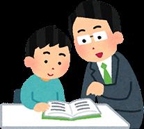 [英検準2級合格]&[自己診断テスト 3教科校内ベスト10](御南中2男子)