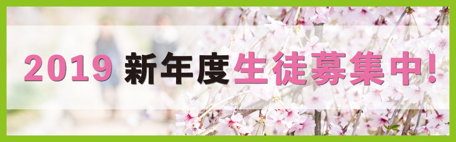 岡山市 北区の学習塾 トライ田中・西古松校