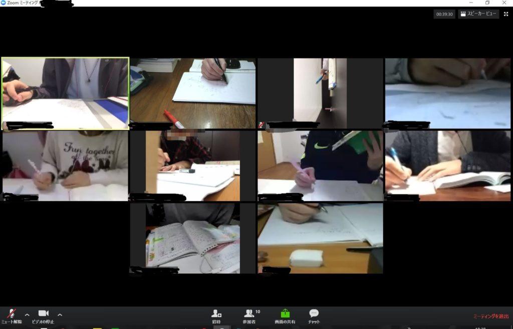受験生応援プロジェクト「Online 自習室」を開校します。(無料)